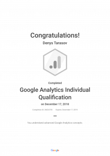 Google-Analytics-Individual-Qualification