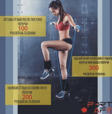 Sport Safe - одежда и инвентарь для спорта