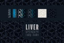 Фирменная текстура для дизайн-проектов