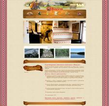 Наполнение сайта отельно-ресторанного комплекса