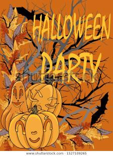 Афіша/плакат Halloween party (заготовка)