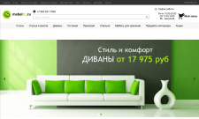 SEO-оптимизация мебельного магазина Москва