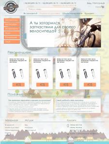Сайт велотоваров