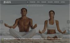 Сайт «Практика йоги»