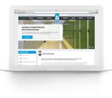 Сайт компании «Аргометалл»