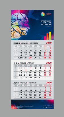 Дизайн календаря астра