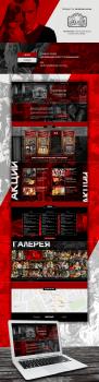 Редизайн сайта кафе-бара