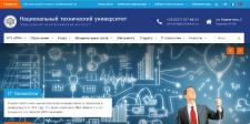 Сайт на вордперс