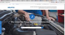 Интернет магазин автозапчастей (capot.com.ua)