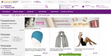 Разработка интернет-магазина одежды