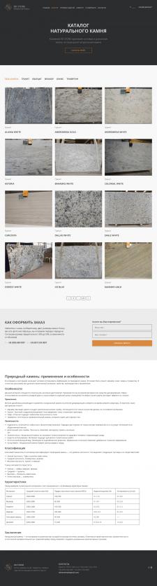 Природный камень: применение и особенности