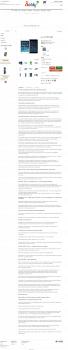 Продающий текст об iPad Mini Retina (SEO)