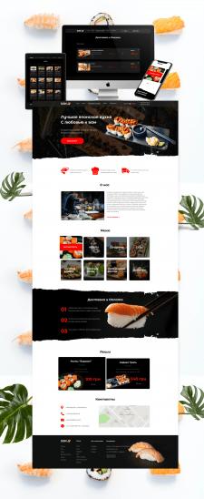 Сайт для ресторана суши.