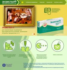 Сайт медицинского препарата