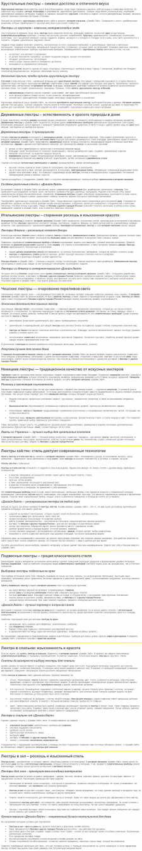"ЭЛЕКТРОНИКА | Светотехника ""Дивайн лайт"""