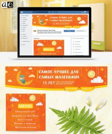Бумбеби обложка и меню группы + верстка