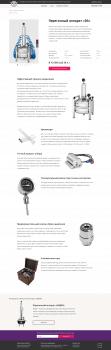 Лендинг самогонных аппаратов - товарная страница