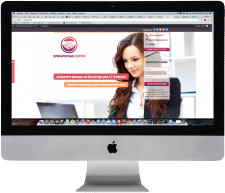 Сайт частного бухгалтера