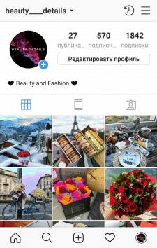 Создание и продвижение страницы в Instagram