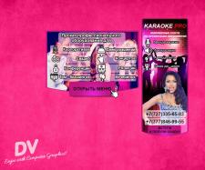 Аватар и меню для официальной группы ВК KARAOKE PR