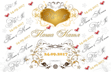Свадебный банер