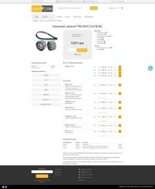 Стилизация страниц сайта