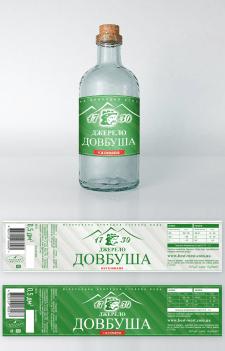 Джерело Довбуша