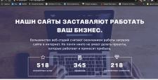 Личный сайт! пример