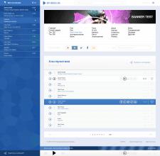 Дизайн музыкального сайта
