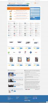 Интернет магазин автозапчастей ОВОЛ