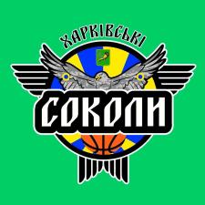 """Создание логотипа для БК """"Харківські Соколи"""""""