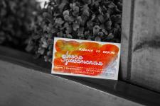 визитка хенд-мейдера (визуализация)