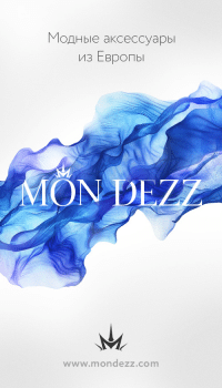 MonDezz