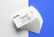 Silver Magnifique визитка
