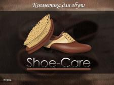 Shoe-Care (косметика для обуви)