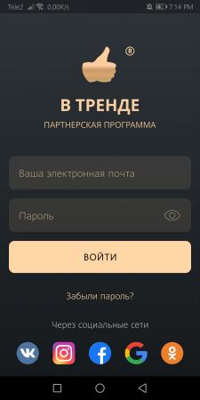 Верстка экранов мобильного приложения по дизайну