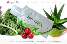 myrainlife.com.ua