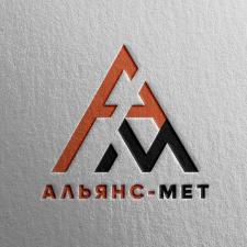 Логотип для Альянс-мет