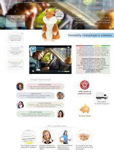 Дизайн сайта (landing page)
