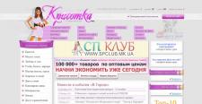 """Украинский женский форум о красоте и здоровье """"Красотка"""""""
