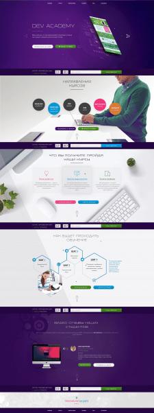 Дизайн сайта Курсы