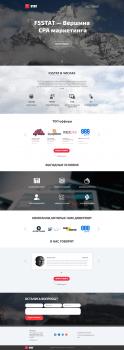 F5STAT CPA-СЕТЬ landing page