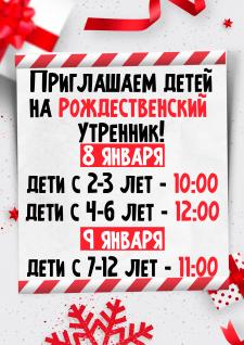 Постер A4