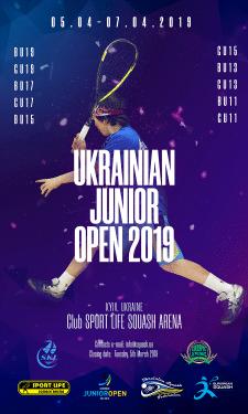 "Баннер ""Ukrainian Junior Open 2019"""