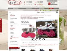 Интернет магазин обуви ECCO на CMS VamShop