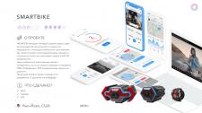 Видеостриминговый сервис велосепедистов -Smartbike