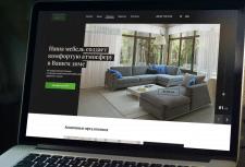 Дизайн для мебельной фирмы