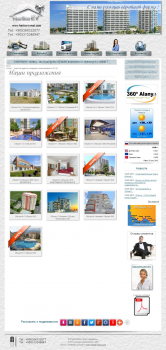 Продажа и аренда недвижимости, Joomla! 2.5+К2
