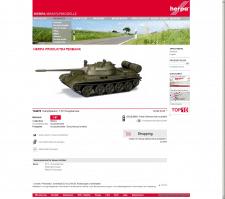 Т-55 на сайте официального продавца