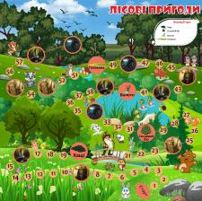 Игровое поле для детской настольной игры 2+